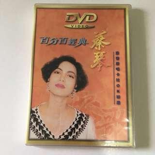 (包郵) 蔡琴 卡拉OK DVD