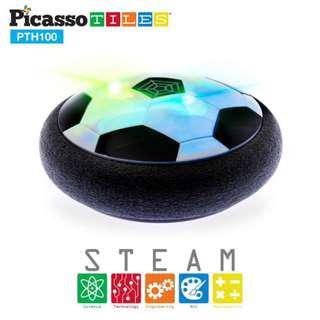 美國畢卡索Picasso Tiles PTH100漂浮足球/懸浮足球/室內LED足球