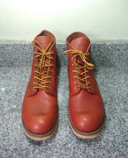 Red Wing Classic Portage 8166