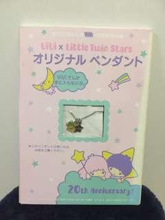 Little Twin Stars necklace (Vivi 雜誌20週年特別版)