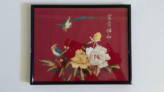 Chinese Auspicious Picture