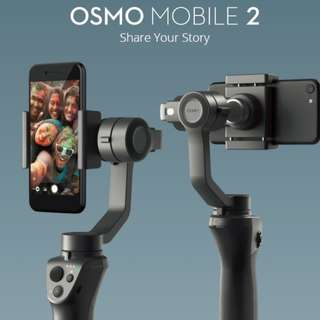 [Limited] DJI Osmo Mobile 2