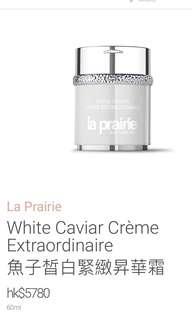 全新 5月推出La prairie white caviar cream 白魚子緊緻面霜 60ml