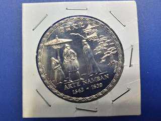 葡萄牙共和國1993年出200士古度,(南蠻文化),中國圖案錢幣