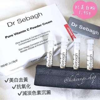 [散賣🔅現貨] Dr Sebagh Pure Vitamin C Powder Cream 美白粉 1.95g