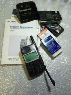 Sony Z1 (CMD-Z1-PLUS) 1998