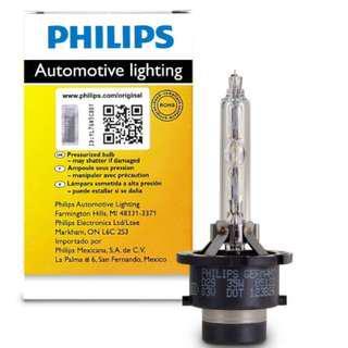 Used Philips D2S Xenon HID Headlight Bulb