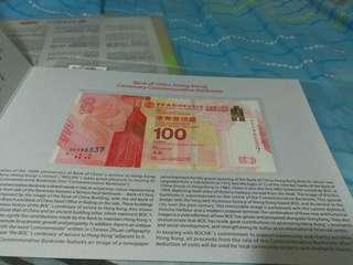 中銀100華誕紀念鈔 5張 單張