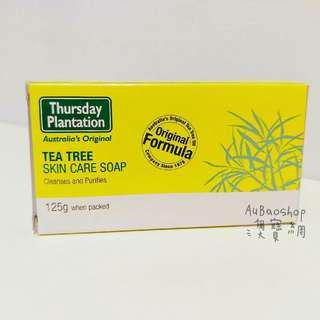 【現貨】澳洲星期四農莊-茶樹精油香皂