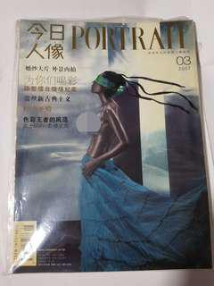 Today Portrait Photography magazine 今日人像 March 2007