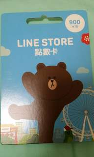Line Store點數卡900元