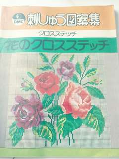 🚚 Cross Stitch books