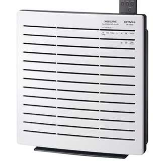 Brand New in Box - Hitachi EP-A3000 Air Purifier