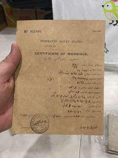 Federated Malay States 1937 Certificate of Marriage.