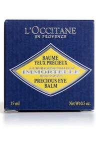 全新正版正貨 L'occitane 蠟菊珍貴修護眼霜 15ml