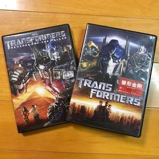 變形金剛 Transformers 第一及第二集 Revenge ofThe Fallen 復仇之戰 沙拉保夫 佐舒杜咸米爾 可選擇繁體中 / 英文 及多國字幕