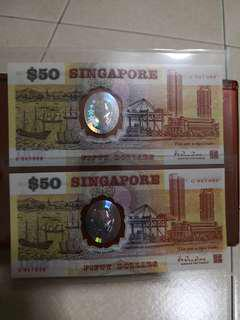 $50 x 2pcs commerative old note