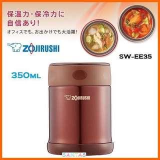 ZOJIRUSHI 象印 SW-EE35 350ml 不鏽鋼真空燜燒杯(啡色)