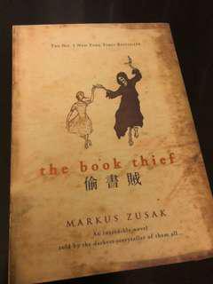 (自取)(90%new)偷書賊/the book thief
