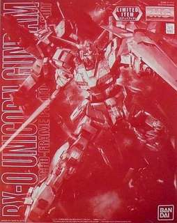 MG 1/100 RX-0 Unicorn Gundam [Metallic Gloss Injection] 連 Action Base 1 Unicorn Gundam Ver.(不散賣)
