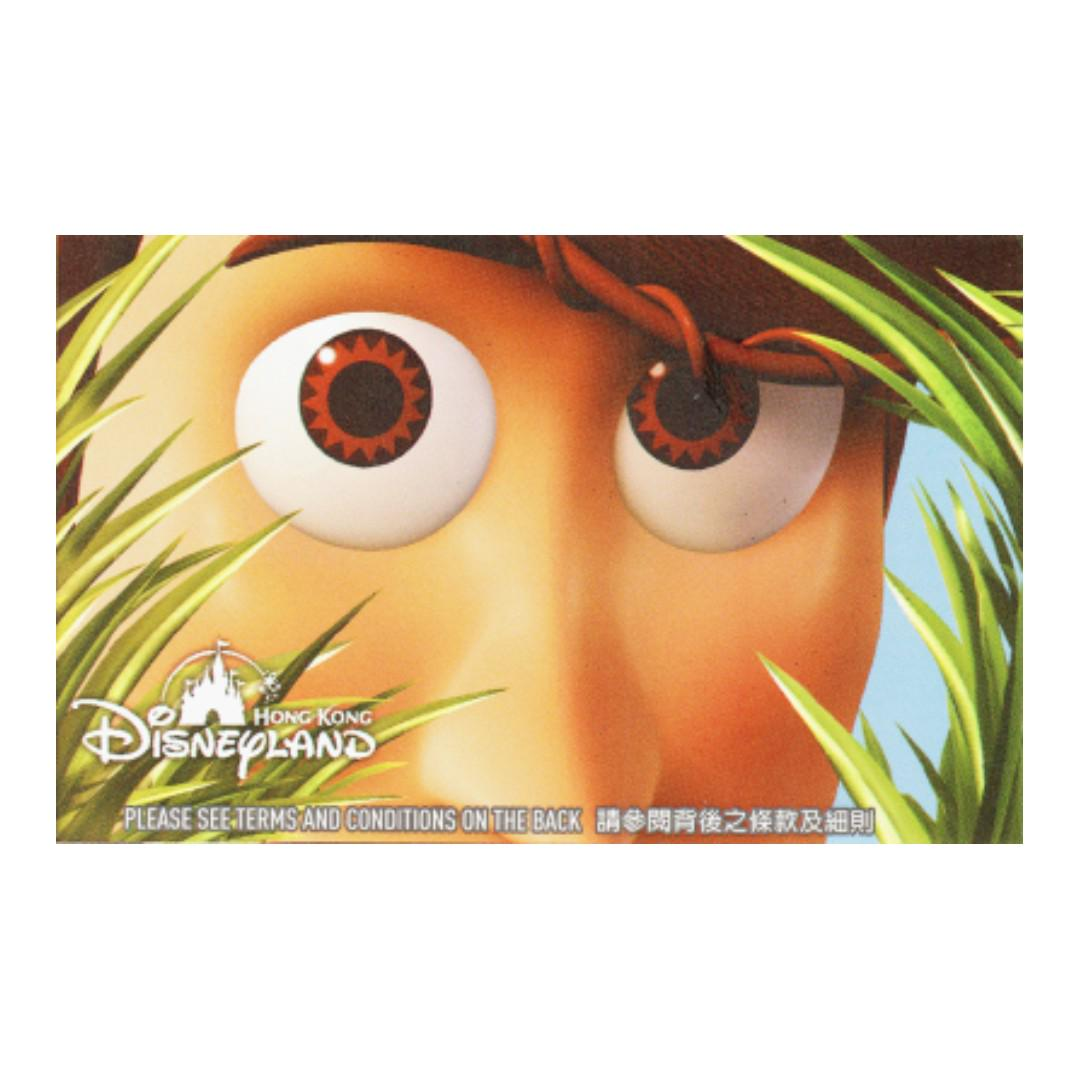 香港迪士尼樂園入場門券(成人) Hong Kong Disneyland Ticket (Adult)