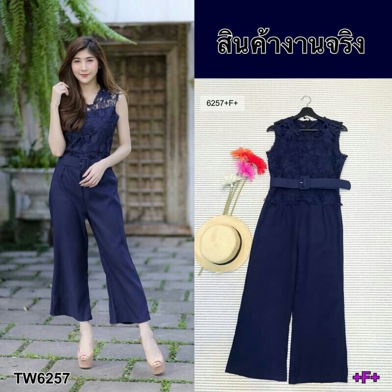 d7a48f240b1 Lace jumpsuit  shop