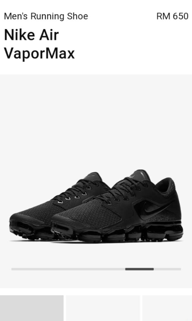Nike Air Vapormax (Original), Men's