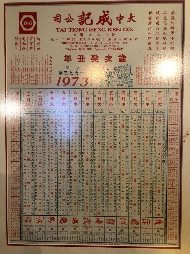 Vintage Calendar Vintage Collectibles Stamps Prints On Carousell