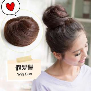 [IN STOCK] Hair piece - wig bun, natural extra volume | black or dark brown |Japan style