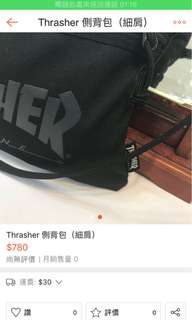 Thrasher 側背包 (細肩)