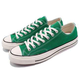 Converse 1970 奶油底 綠色 郵差綠 帆布鞋