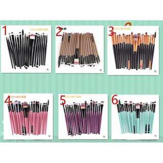 Makeup brush 20pcs