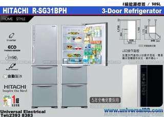 日立雪櫃 日立三門雪櫃R-SG31BPH