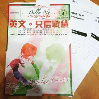 ENG BILLY NOTES 筆記