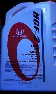 Honda auto oil (CVT)