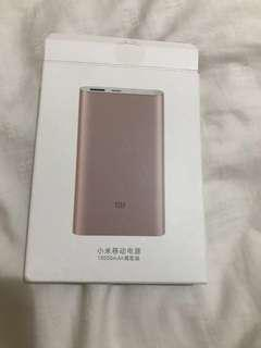 pink xiaomi portable charger