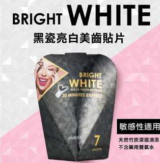 🚚 艾黎亞 美齒專科黑瓷亮白美齒貼片 黑牙貼