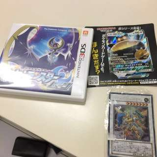 Nintendo 3ds Pokemon Moon With Special Snorlax Card And Yugioh Cards