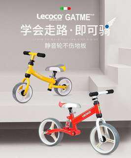 🆕Lecoco Gatme Mini Balance Bike
