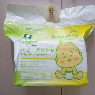 嬰兒清潔棉4包送sample