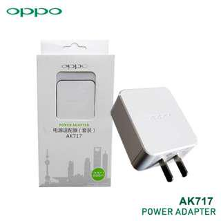 OPPO Power Adapter AK717