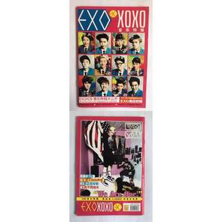 EXO Small Magazines x 2