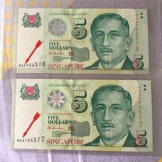 Singapore $5 Portrait 2Runs first prefix