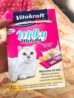 🚚 德國德國Vatakraft  VITA貓咪 鮮奶霜樂!起司口味❤️