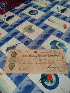 60年代老牌華資大生銀行支票,卷,券,飛
