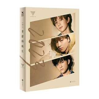 [AUTHENTIC] TFboys 5th anniversary book