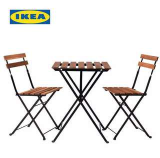 Ikea outdoor table
