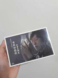 🚚 五月天明信片