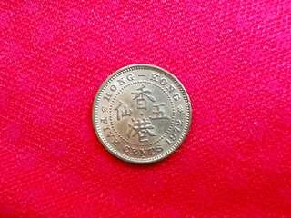 1972 five cents 五仙