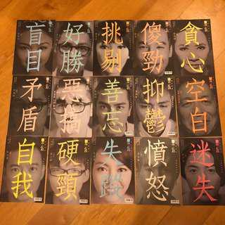 (自取/郵寄) 黑紙 / 100毛 / 共21期 / 不分拆